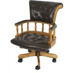 Fotel biurowy ART