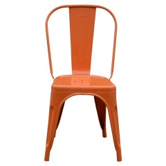 Metalowe krzesło LOFT 45x48x84