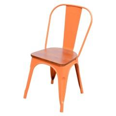Metalowe krzesło z drewnianym siedziskiem 84x45x48